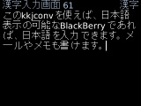 20081011_2